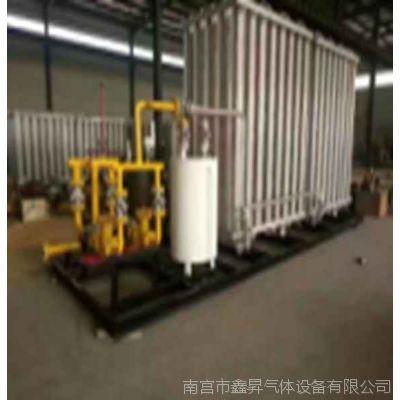 河北燃气lng设备厂家