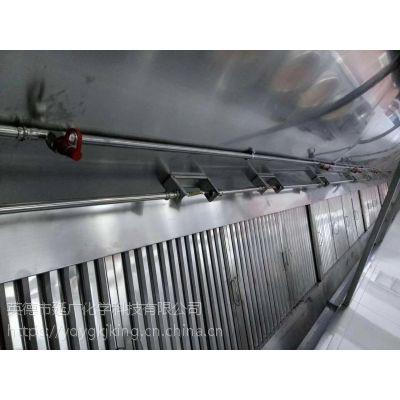 企事业单位饭堂专用双瓶组雾龙牌厨房灶台自动灭火设备