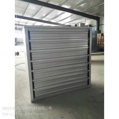 直联式玻璃钢风机zkry1380型工业排风扇重锤式负压风机厂家