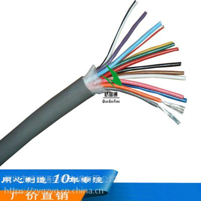 14芯护套线-14芯0.2机械设备专用控制线RVV14*0.2