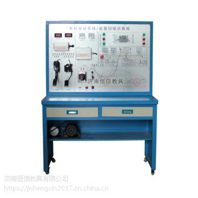 【电机驱动与能量回收示教板】电机驱动厂家