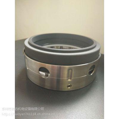 复盛埃尔曼PDSJ750油封移动式空压机