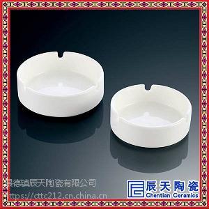 欧式烟灰缸景德镇陶瓷客厅创意个性大号 陶瓷居家客厅装饰烟灰缸