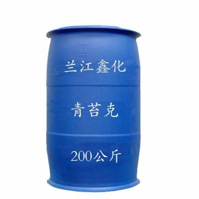 杀灭不良藻类护水草改善水质 青苔克 兰江鑫化厂家供应