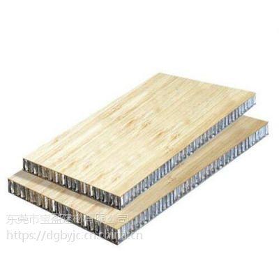 仿木纹铝单板价格|铝单板|宝盈建材