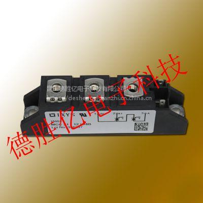 供应MCC21-12io8B艾赛斯可控硅