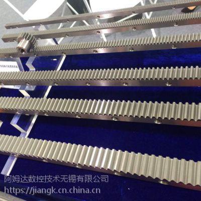 江苏无锡苏州常州南京上海扬州泰州湖州盐城YYC齿条齿轮AMDSK磨齿铣齿插齿