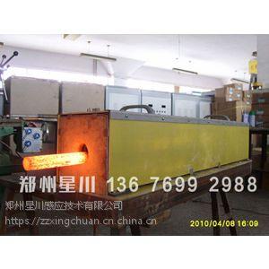 棒料加热设备厂家,棒料调质热处理生产线