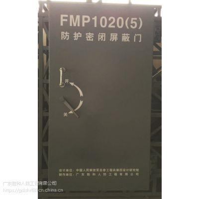 广东胜和人防专业生产钢结构单扇防护密闭门