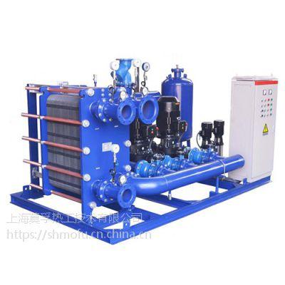 贝瑞库德可拆式水水、汽水优质板式换热器机组厂家
