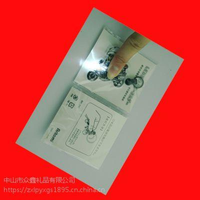 学校活动赠品广告钥匙扣 卡通带灯钥匙扣挂件 PVC发光钥匙链