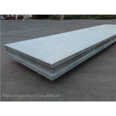保证质量来电订购 供应多种型号轻质隔墙板100*608*2440