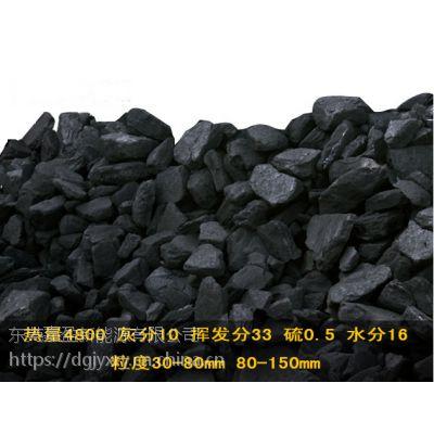 中山煤炭供应 中山锅炉用煤 中山烟煤批发 中山煤炭港口贸易公司