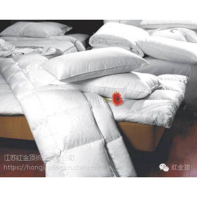 高档酒店客房羽绒被厂家直销白鸭绒被芯批量采购家用均可