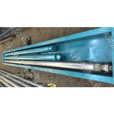 不锈钢深井泵,耐高温热水小直径深井泵,高扬程热水深井泵