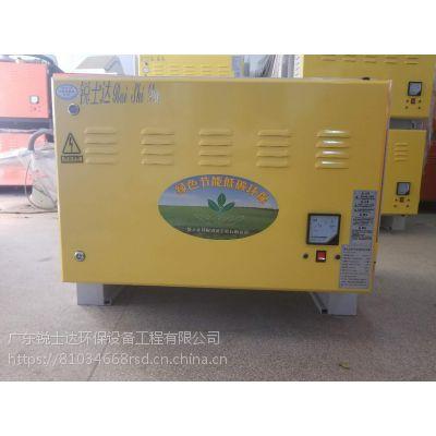 静电式离子油烟净化设备、RSD-D-40000风量油烟净化器