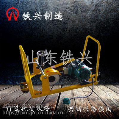 矿用专业工具NCM-4.8电动道岔打磨机适用范围_钢轨打磨机走行轮