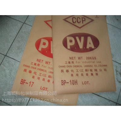 供应PVA专用化工通用包装袋