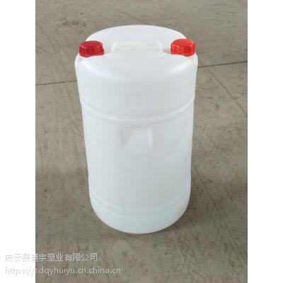 慧宇50升双闭口化工塑料桶