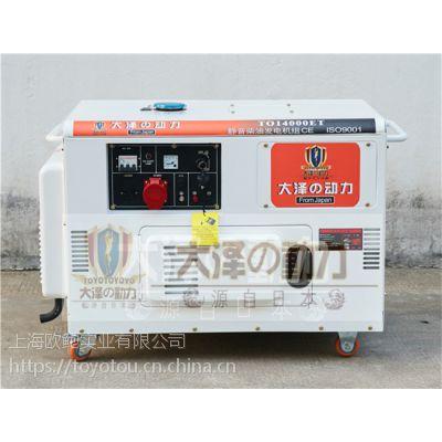10kw静音柴油发电机移动式