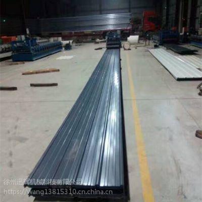 江苏厂家供应840型0.5厚彩钢瓦