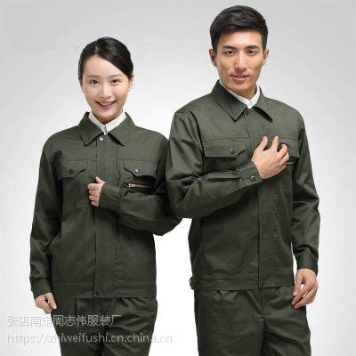 淄博德州工厂工作服定做|淄博劳保服订做价格|员工服订做