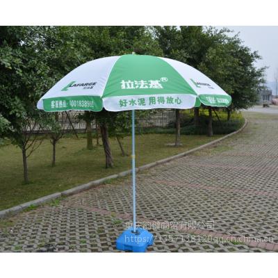 重庆广告太阳伞定制,重庆户外太阳伞批发,重庆太阳伞批发价格,重庆太阳伞生产厂家