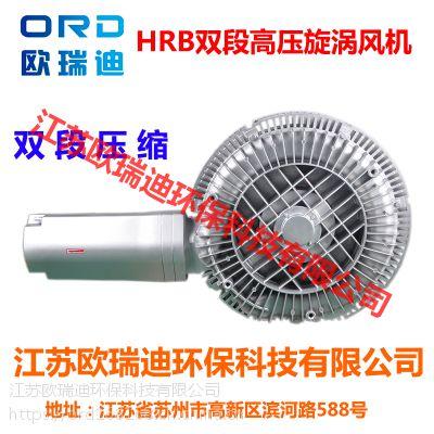 820-5.5KW双叶轮漩涡鼓风机