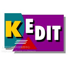 Kedit for windows购买销售,正版软件,代理报价格