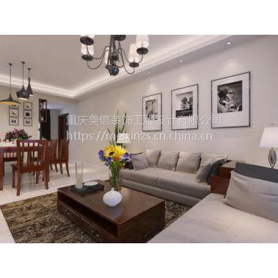 家庭客厅装修要充分考虑到家庭电设施的距离和位置
