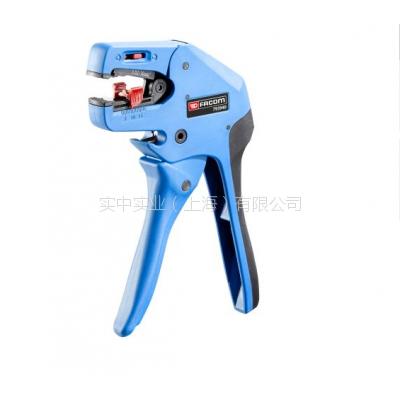 Facom供应 793940 剥线钳, 0.02 -10mm?剥线能力手动钳子普通工具钢