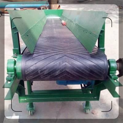 工地上装料用输送机 玉米小麦传送带 土方装车输送机