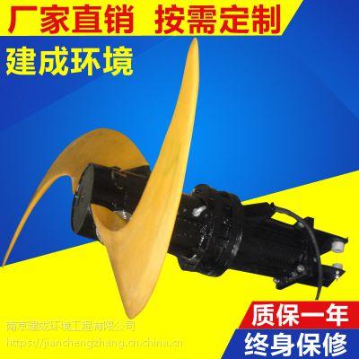 供应潜水推流器、水下推进器、低速推流器南京建成厂家直销