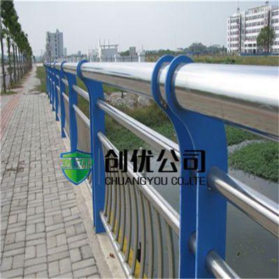 厂家直销不锈钢复合管栏杆景观防撞桥梁护栏河道隔离栏