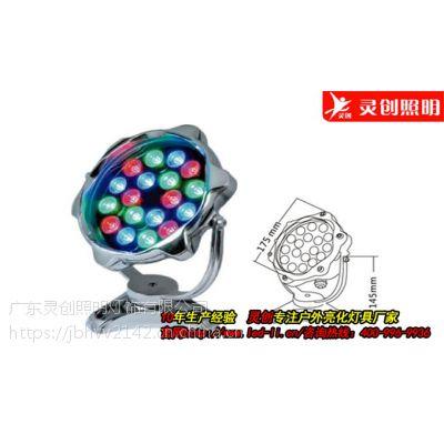 安徽蚌埠防水IP68LED水底灯与众不同优质灯具选-灵创照明