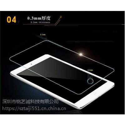 苹果ipad2/3/4/防指纹防反光高清钢化膜/ipad屏幕钢化膜