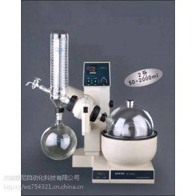 化工学院常用RE-2000A旋转蒸发仪