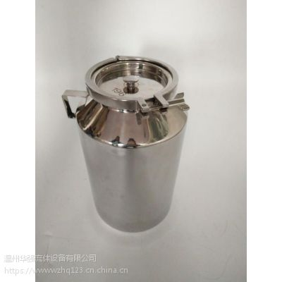不锈钢密封桶 华强供应卫生级小桶