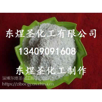 供应供应大陆淄博复合材料阻燃剂氢氧化铝