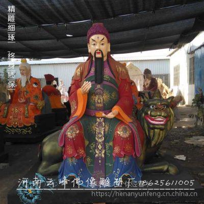 河南云峰佛像厂家供应 九天应元雷神普化天尊1.8米 玻璃钢彩绘工艺