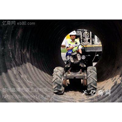 苏州污水管道封堵检测、管道CCTV成像检测管道QV检测