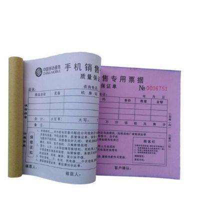 丽水访客登记表定做|丽水来访人员登记本制作 理发外来客登记册印刷厂家