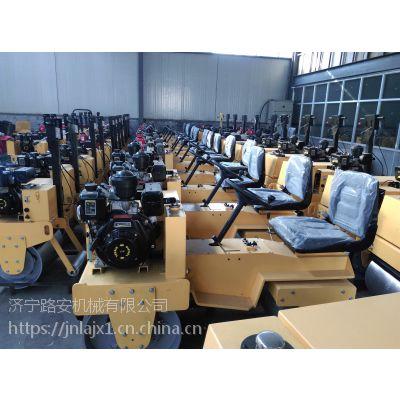供应山东各种型号压路机及价格载人式小型迷你压路机