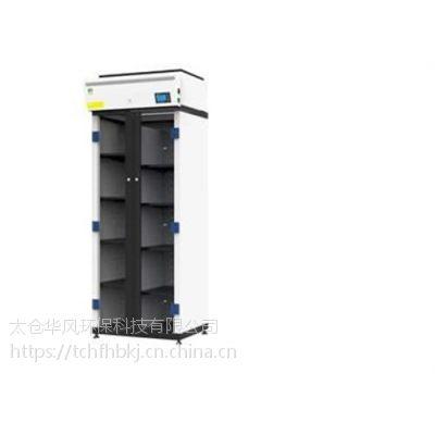 自净式药品柜价格|南京药品柜|太仓华风环保科技