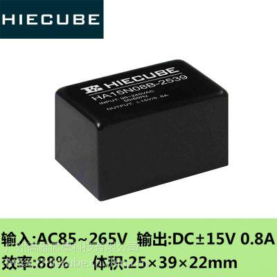 小体积高隔离仪器正负15V双路AC-DC电源模块