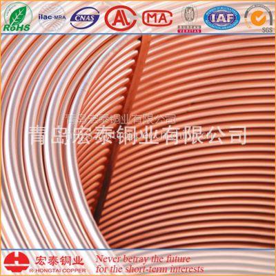 多联机铜管 TP2 C12200 19.05mm 冷煤铜管