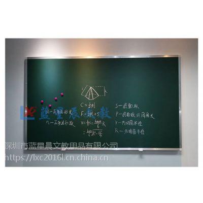 东莞单面磁性绿板Y梅州挂式弧形绿板O上海自粘加厚教学板