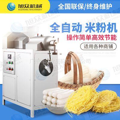 创业设备旭众SZ-30米粉机生产线 小型米粉机 多功能一件代发