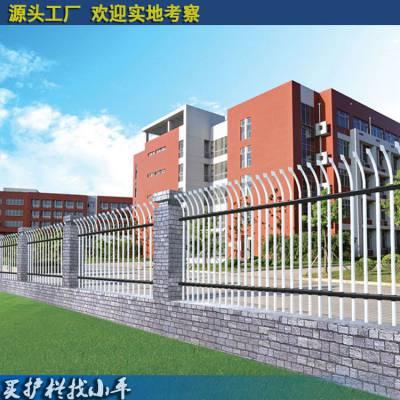 海口庭院围墙围栏按图生产 海南镀锌钢护栏厂家 三亚市政栅栏 小区铁艺栏杆 学校通透性隔离栏