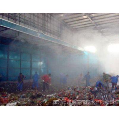 专业生活垃圾处理厂喷雾除臭工程安装